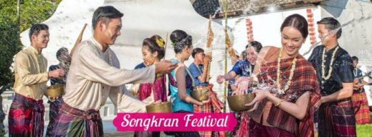 Les dates des festivités en Thaïlande