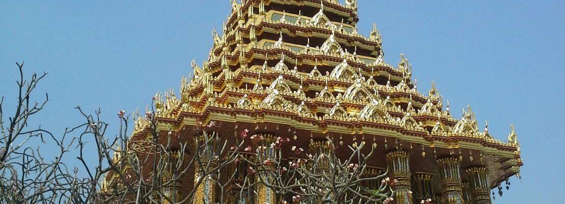 Wat Phra Phutthabat à Saraburi