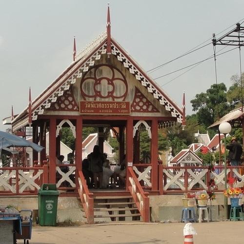 Le Wat Niwet Thamprawat - Ayutthaya