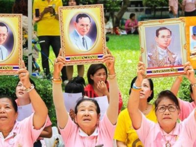 Roi Rama IX