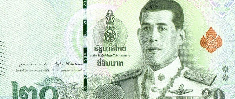 La hausse du baht thaïlandais inquiète