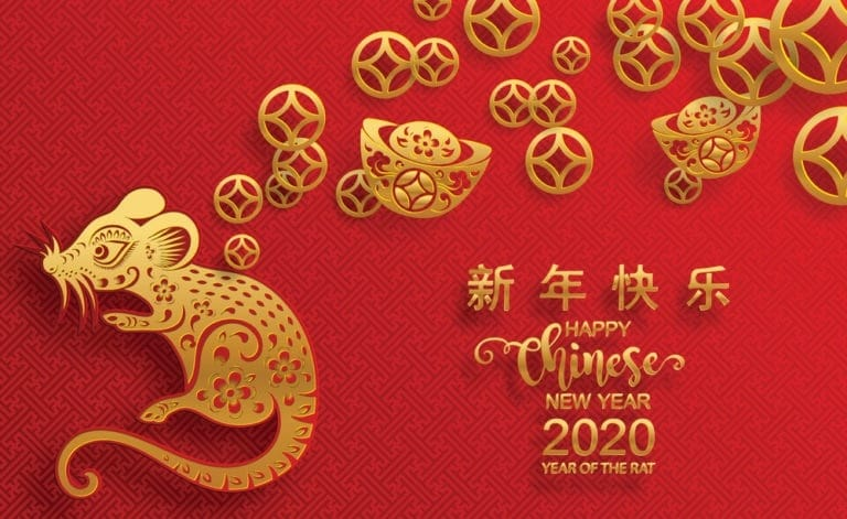 Nouvel-an-chinois-2020