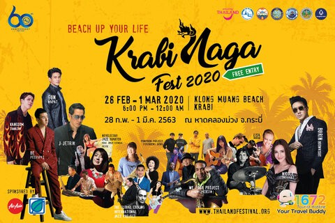 6ème festival Krabi Naga Fest 2020
