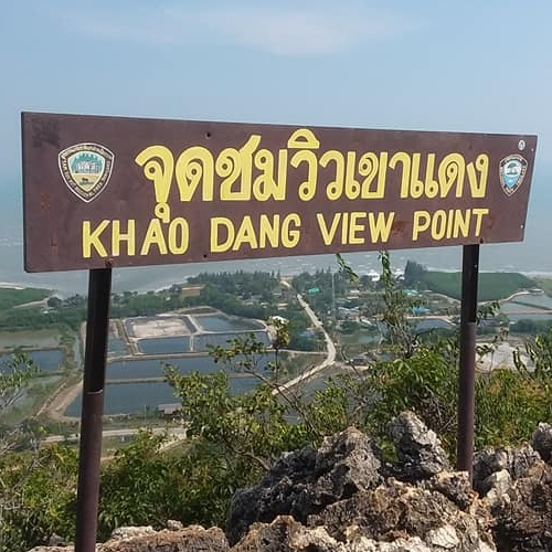 Khao Daeng View Point (Sam Roi Yot)