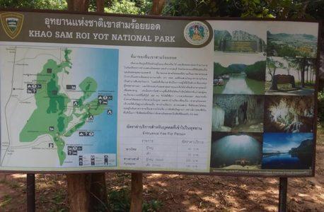 Khao Daeng View Point (Sam Roi Yot)