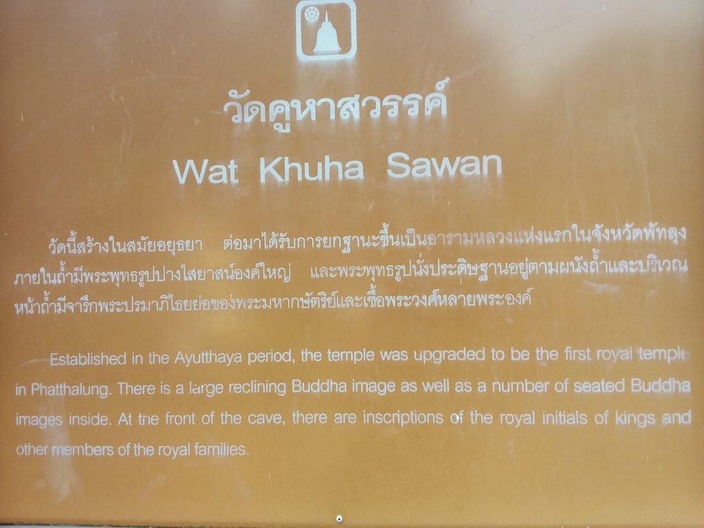 Phatthalung, la thailande hors des sentiers battus