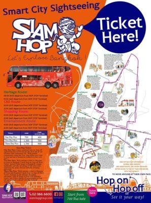 Siam Hop Bangkok