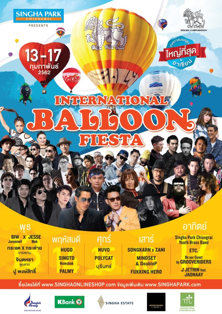 International Balloon Fiesta à Chiang Rai du 13 au 17 février