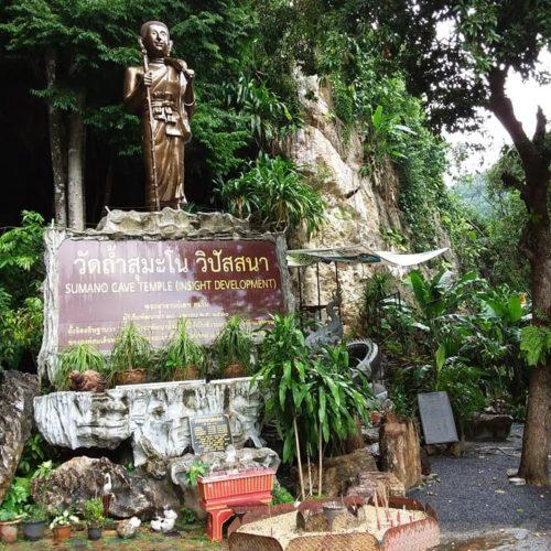 Sumano Cave Temple, le Wat Tham Sumano