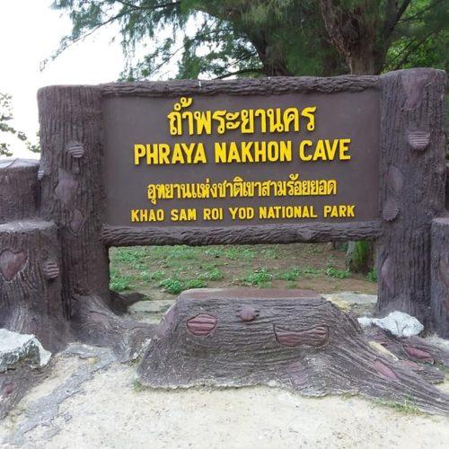 Visiter Phraya Nakhon Cave (Parc national Sam Roi Yot)