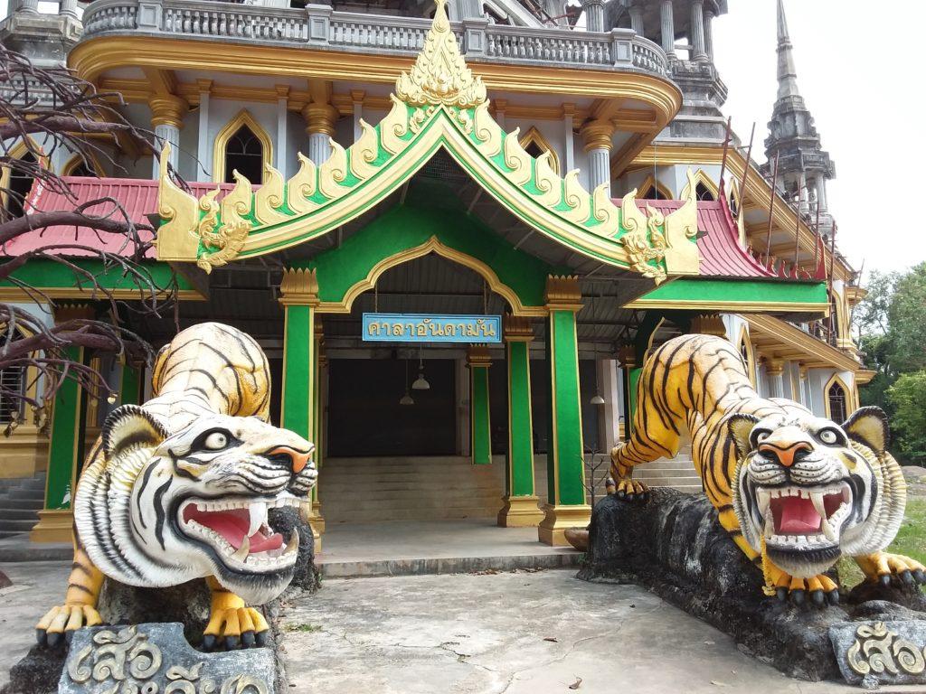 Wat Tham Seua, Tiger Cave Temple, Krabi Town