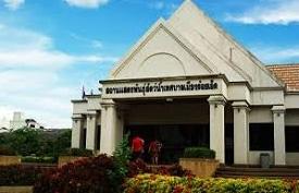 La province de Roi Et, en thailande (Isan)