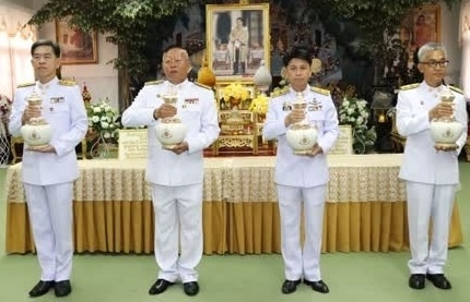 couronnement du Roi Rama X