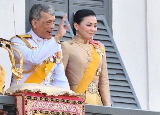 couronnement de sa majesté le roi de thailande