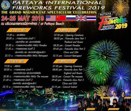 Festival international de feux d'artifice à Pattaya les 24 et 25 Mai 2019