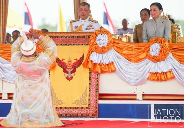 cérémonie du labour royal
