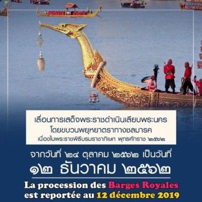 Procession des barges royales reportée au jeudi 12 décembre 2019