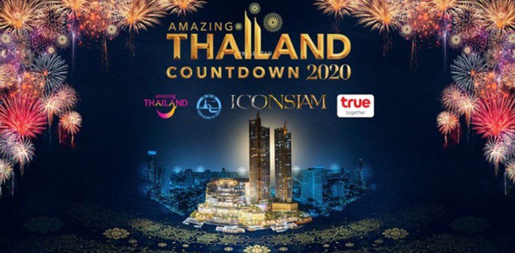 nouvel an à bangkok 2020