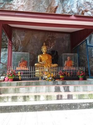 Khao Ok Thalu Mountain Phattalung.