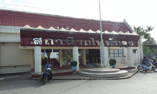 Phatthalung, Khao Aok Thalu Mountain et le Wat Sukkhatitham Santinakorn