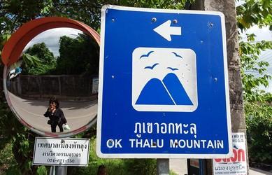 Phatthalung, Khao Aok Thalu Mountain