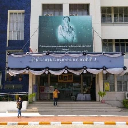 permis de conduire thai Bangkok