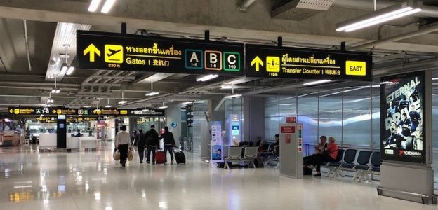 Extension de visa automatique pour les visiteurs bloqués en Thaïlande