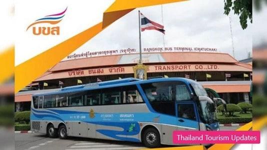 Les services de bus inter-provinciaux reprendront les 18 mai et 1er juin 2020