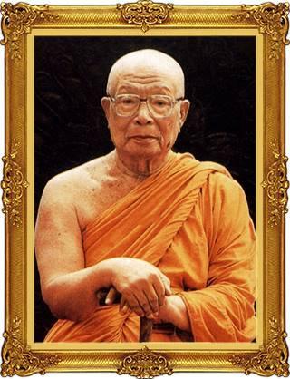 Le vénérable moine Achan Buddhadasa