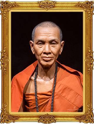 Le vénérable moine Kruba Srivichai