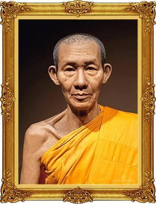 Le vénérable moine Luang Phor Kasem Khemako