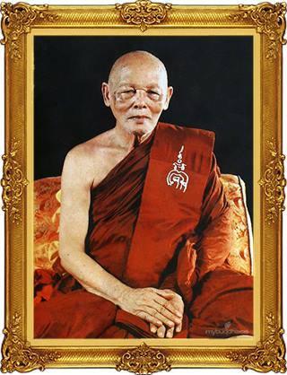 Le vénérable moine Luang Phor Pae