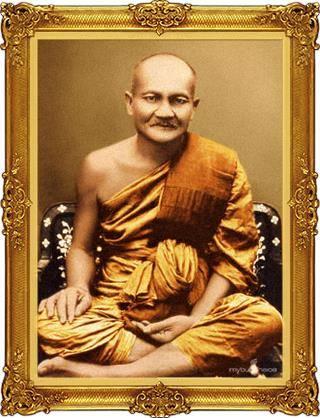 Le vénérable moine Luang Phor Parn Sunantho