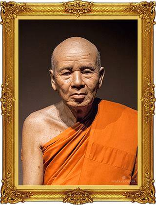 Le vénérable moine Luang Pu Desaka