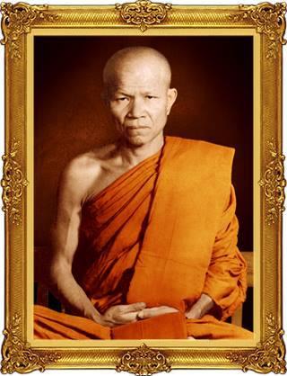 Le vénérable moine Luang Tat Maha Bua Nanasampanno Thera