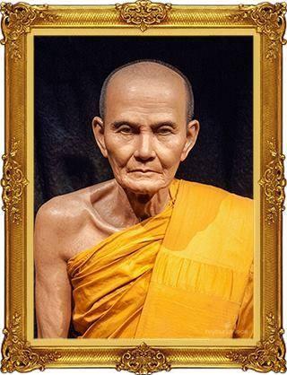 Le vénérable moine Phra Achan Mun Bhuridatto Maha Thera