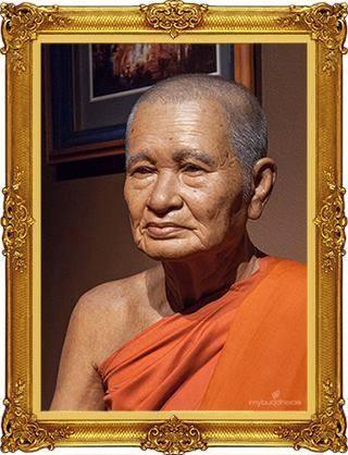 Le vénérable moinePhra Kru Bhavanarangsi