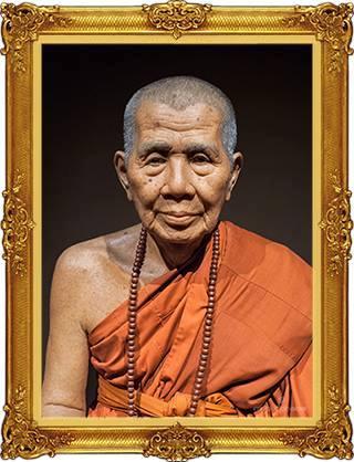 Le vénérable moine Phra Subrahmayanthera (Kru Ba Brahmachak)