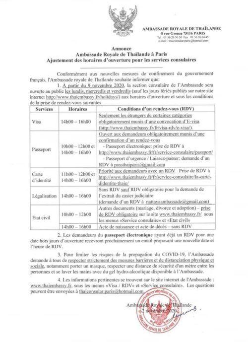 demande de certificat of entry coe)