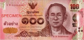 L'appréciation du baht entrave le rétablissement de l'économie