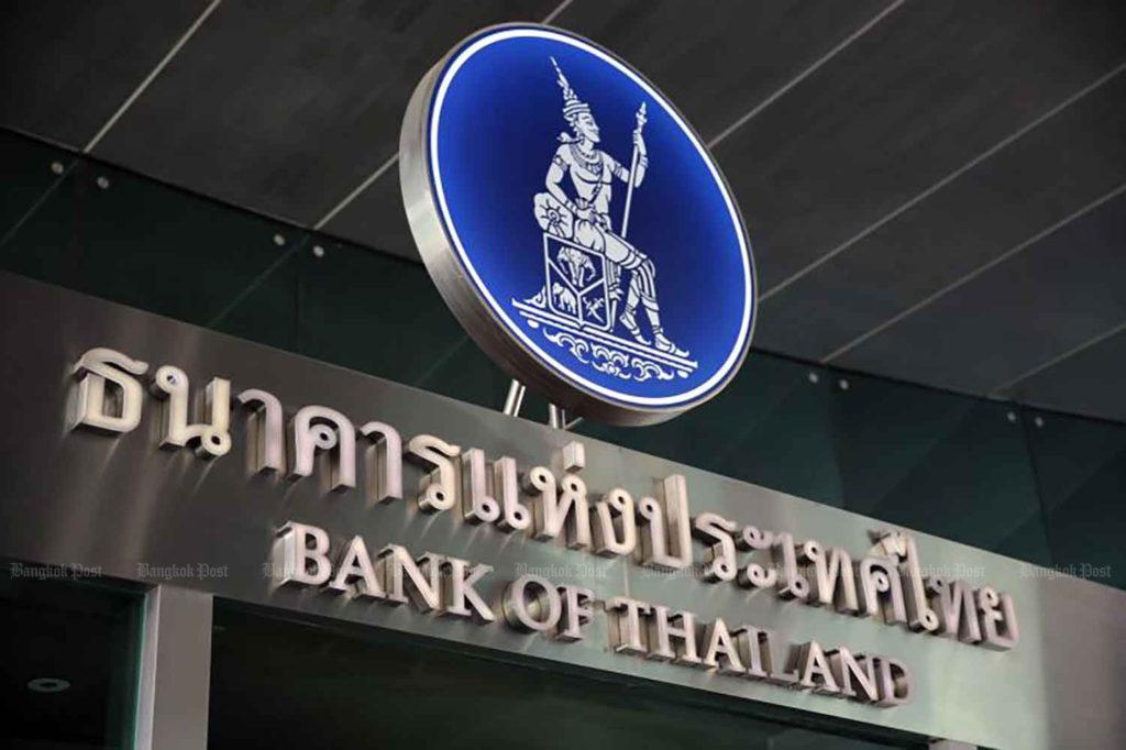 La Banque de Thaïlande réduit à nouveau ses prévisions de PIB